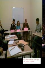 صورة تأسيس اللجنة التحضيرية للفرع المحلي للجمعية المغربية لحقوق الانسان بسيدي يحي الغرب
