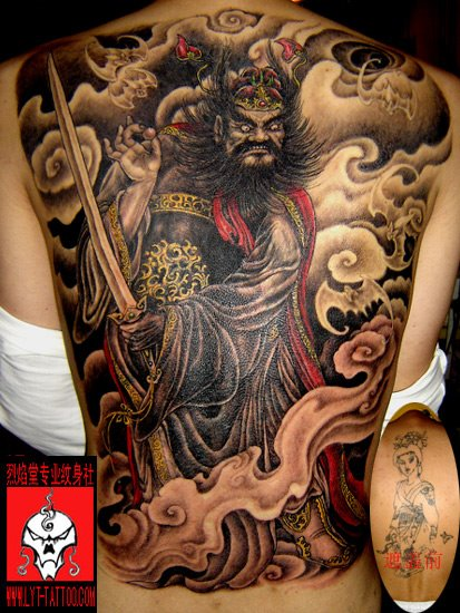 "Chinese Dragon Tattoos Designs "" Front & Back Body """