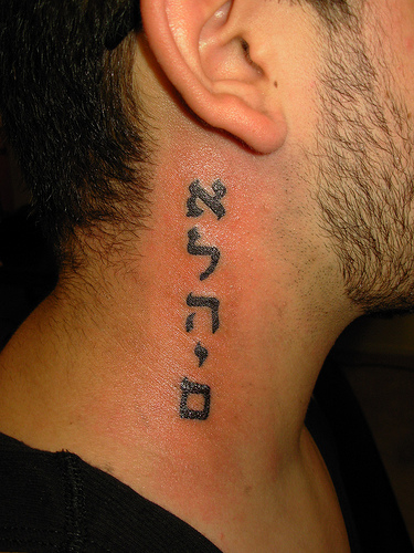 Victoria Beckham's Hebrew back tattoo. Neck Tattoo