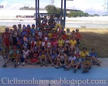 Escuela Central de Ciclismo