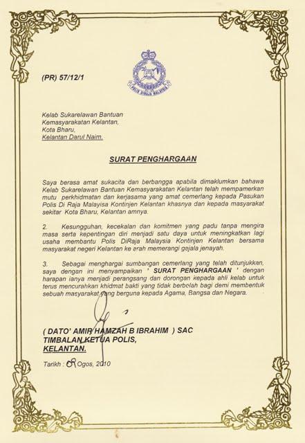 Kelab Sukarelawan Bantuan Kemasyarakatan Kelantan 2010