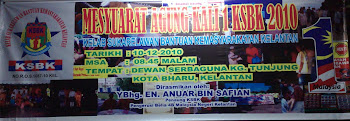 MESYUARAT AGUNG KSBK 2010