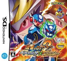 Ryuusei no RockMan 2: Berserk x Dinosaur (JPN)