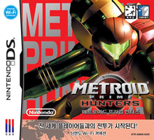 Metroid Prime Hunters (KOR)