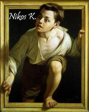 Νίκος Κ.