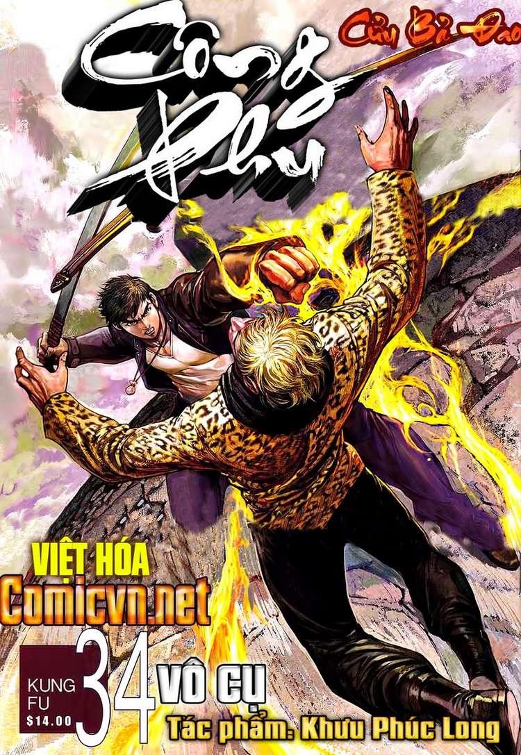 Kungfu (Công Phu) chap 34 - Trang 1