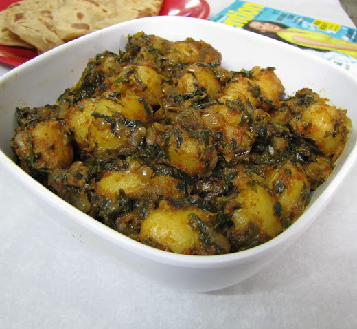 Baby potatoes are cooked with fresh fenugreek leaves along with some aromatic spices which Aromatic Aloo Methi Curry