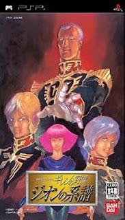 Mobile Suit Gundam: Gihren no Yabou -- Zeon no Keifu
