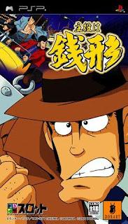 Dora-Slot: Shuyaku ha Zenigata