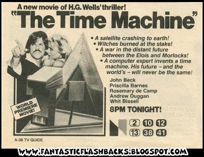 time machine 1978