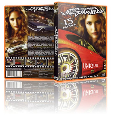NFS Most Wanted Unique 2010