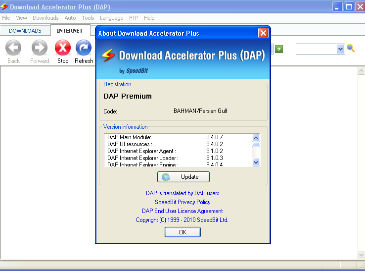 accelerator manager activation key