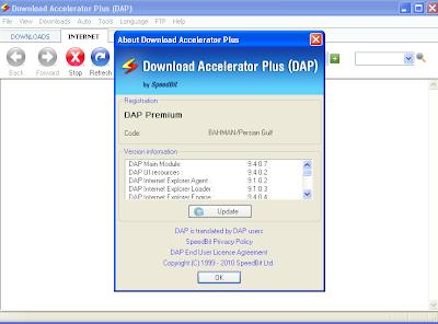 Download Accelerator Plus Premium 9.4