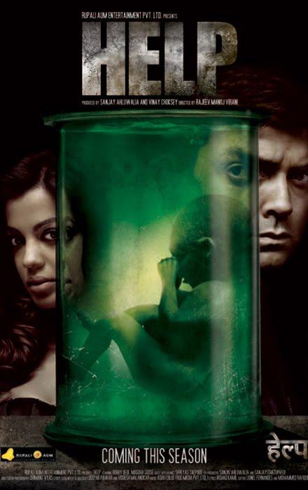 Help (2010)  Help_poster