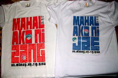 couple shirt, gay, mahal ako ni zang, mahal ako ni jae