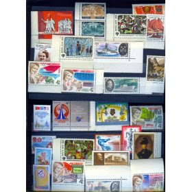 Russia Soviet Union Assortment of 60 Topical Stamps MNH Condition