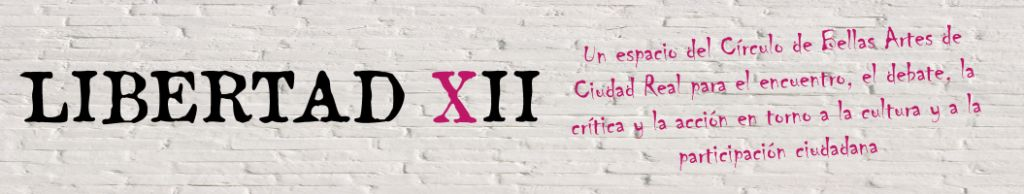 ESPACIO CULTURAL 'LIBERTAD XII'
