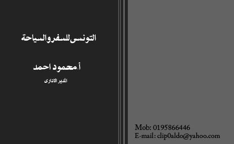 تاشيرات وفيزا واقامات لدول الخليج وزيارات للخليج