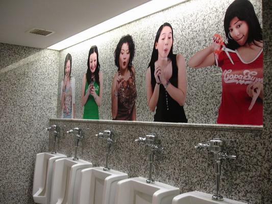 [toilet+in+bankok.jpg]