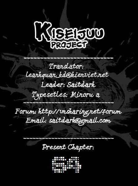 Kiseijuu chap 64 – End Trang 1 - Mangak.info