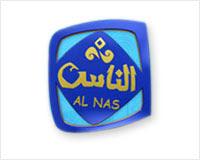 http://2.bp.blogspot.com/_opgkXNo68zs/RmrTo5hGknI/AAAAAAAAAGA/RsV3TFNlCaY/s320/Alnass_logo.jpg