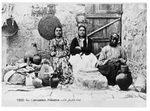 صور و وثائق نادرة من فلسطين  Mk