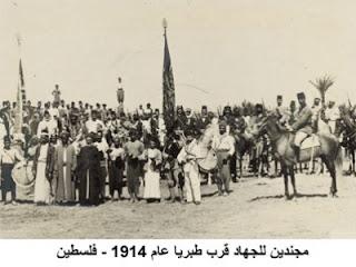 صور و وثائق نادرة من فلسطين  16