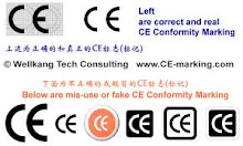 which products require CE Marking and which do not