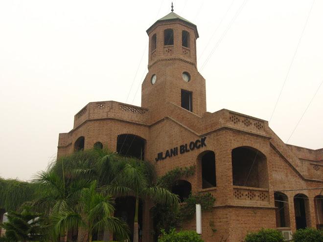 Chand Bagh School