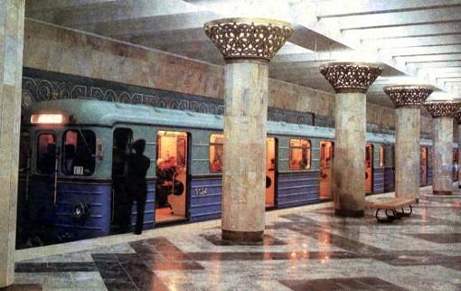 [metro1.jpg]