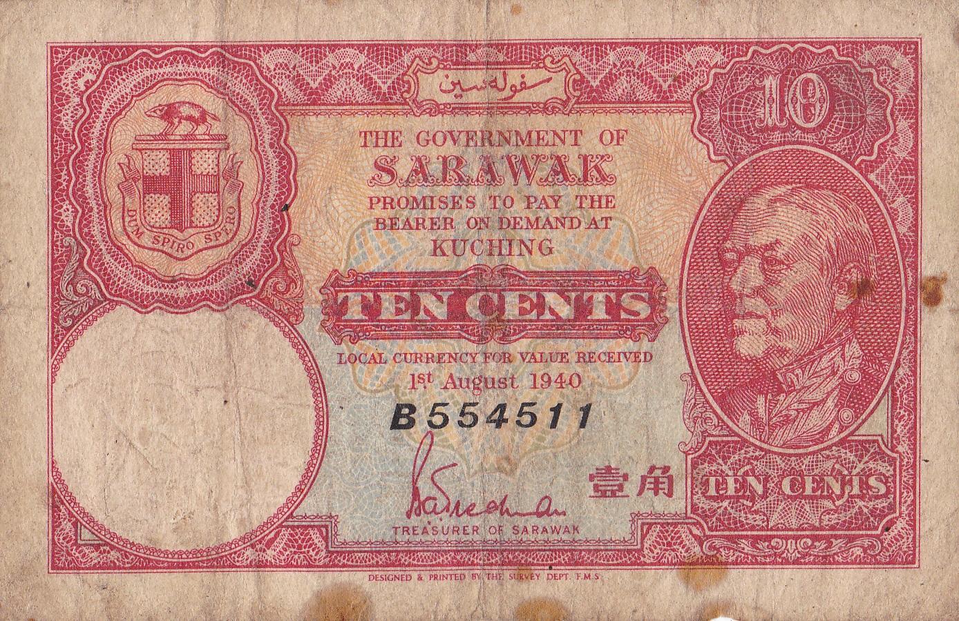 1940 Sarawak Banknote - 10 Dollars