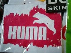 Fake PUMA Brand