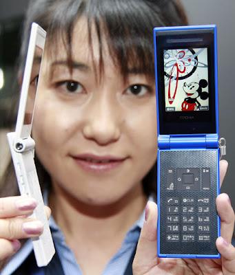 world's thinnest 3G mobile phone