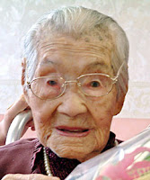World's oldest person dies at 114