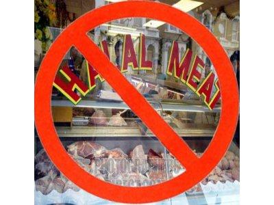 No+allow+halal+meat.jpg