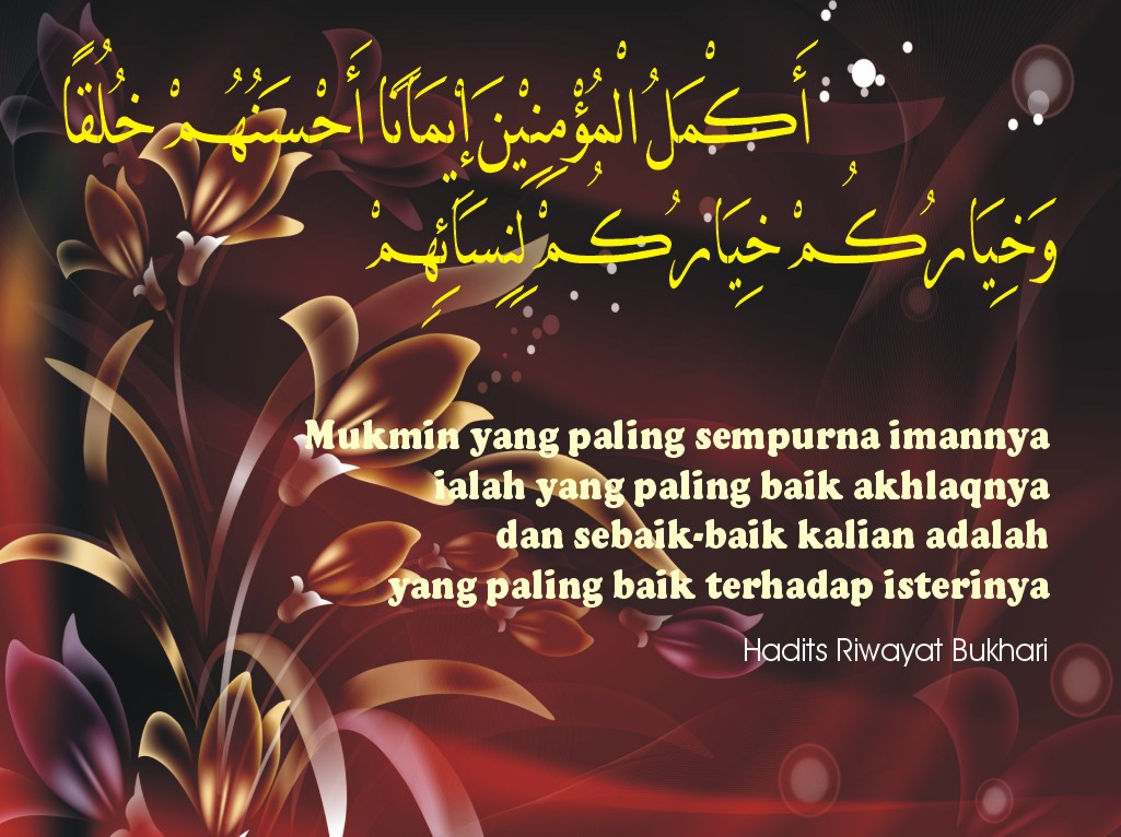 Kumpulan Wallpaper Islam Taligrafi Download Free