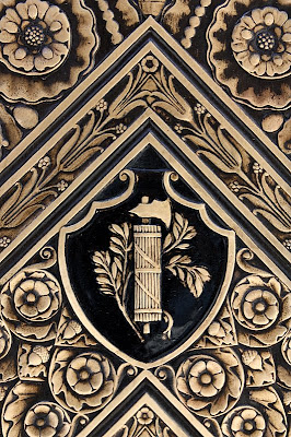 Door Detail - NationsBank (Baltimore Trust Company Building)