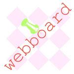 แสดงความคิดเห็นผ่าน WEBBOARD