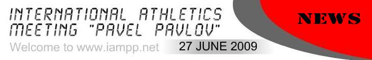 IAMPP ATHLETICS NEWS