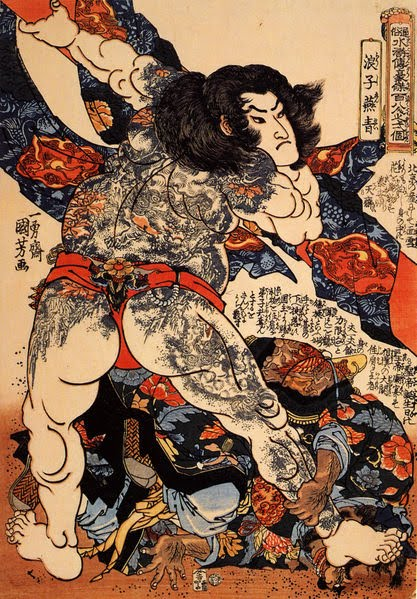 tatuajes heavy. Tatuaje Antiguo Japonés