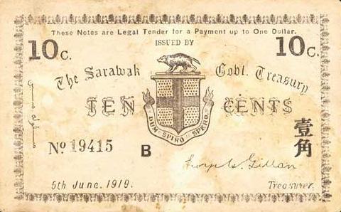 1919 Sarawak Banknote - Ten Cents