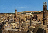 Al-azhar Of University