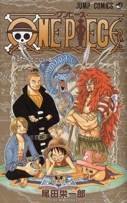One Piece 985   One piece manga, One piece comic, One