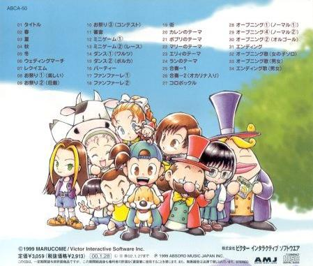 "Harvest Moon 2 "" For Girls "" masih untuk PS-one"