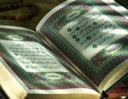 Al Quran:Translation of Surah Yunus, Verses 75-78