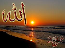 Surah 113. Al-Falaq (The Daybreak, Dawn)