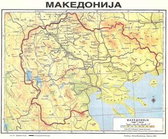 Σκοπιανός ψευδο-μακεδονισμός