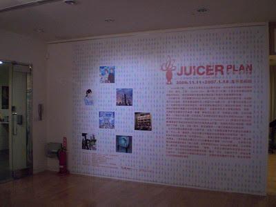 jack lalanne juicer diets