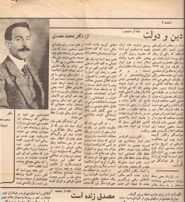 [dr.mohammad+mosadegh.jpg]