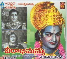 Veerabhimanyu (1965)